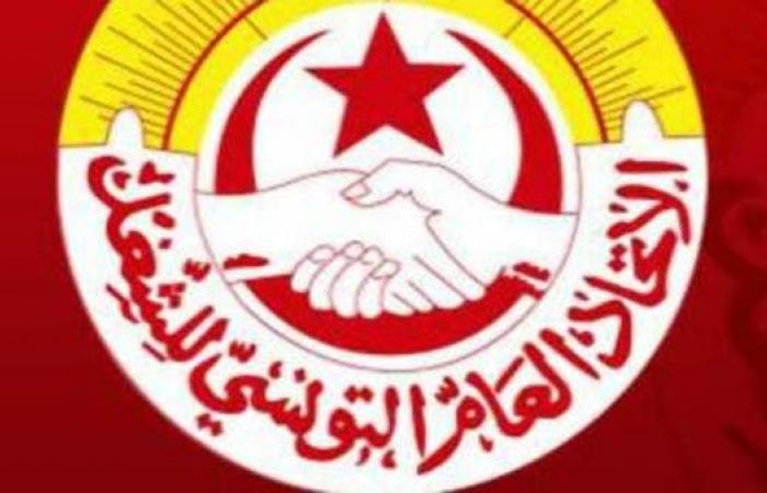 الاتحاد التونسي للشغل: الشأن الداخلي يحل بقرارات سيادية