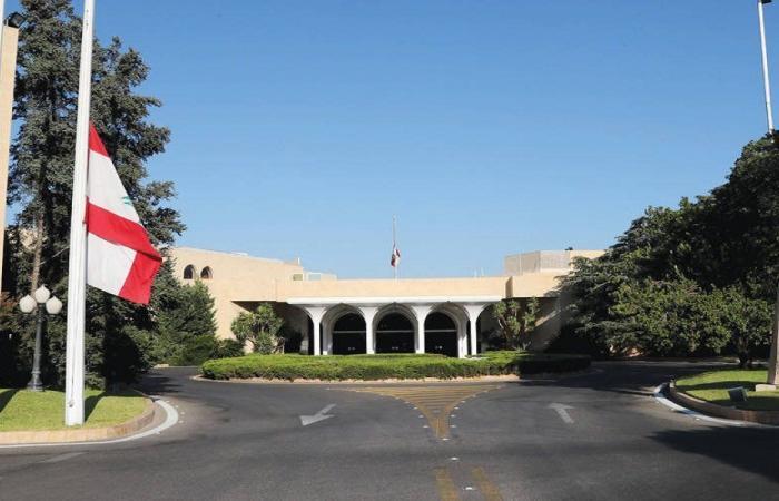القصر الجمهوري نكّس أعلامه حدادًا على ضحايا تفجير المرفأ