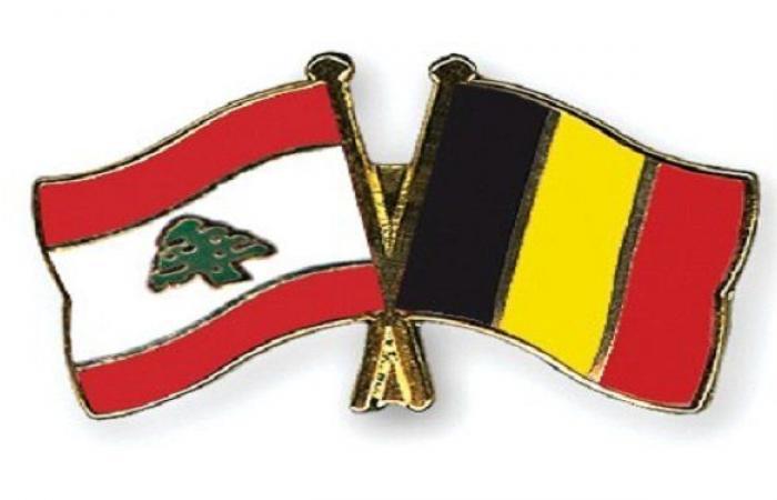بلجيكا: قلقون من تفاقم الأزمات في لبنان