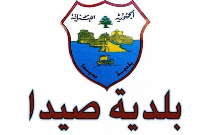 بلدية صيدا وزّعت المازوت على مرافق ومولدات كهرباء