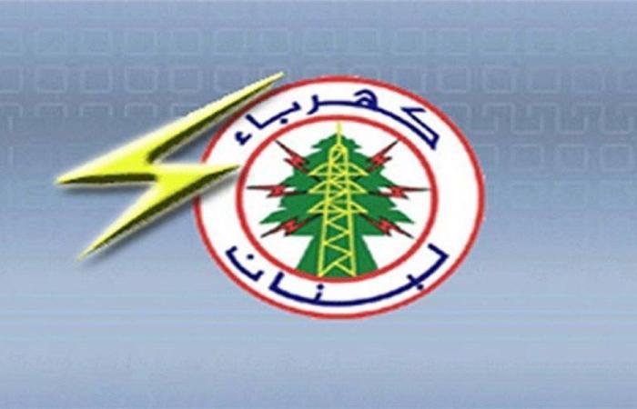 كهرباء لبنان توضح سبب العطل الذي طرأ الخميس