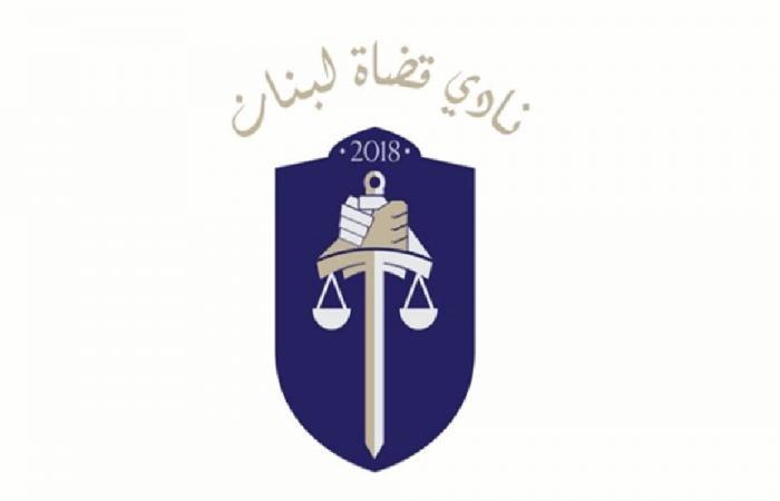 نادي قضاة لبنان: لملاحقة المحتكرين