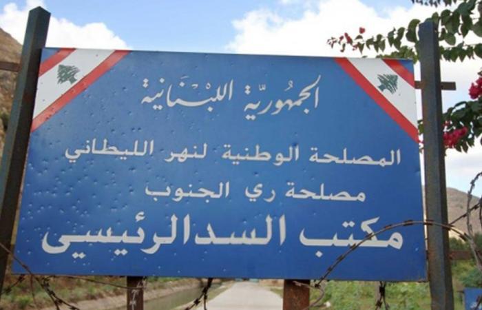 الليطاني: قطع المياه عن بعض بلدات صيدا جزين للصيانة