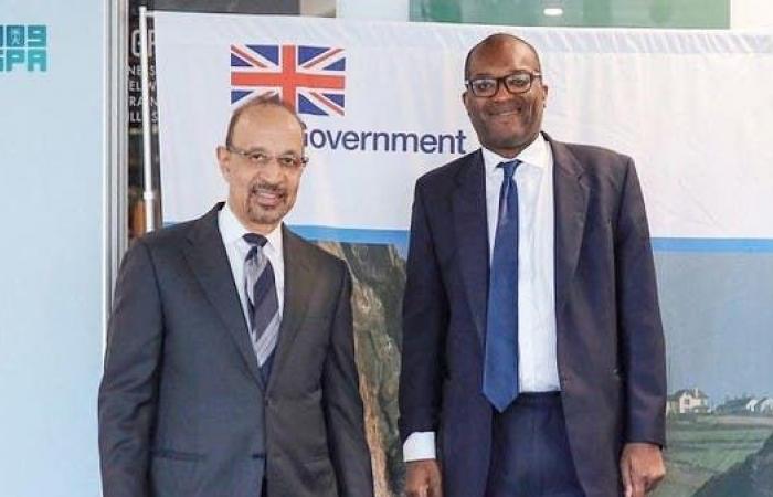 السعودية تبحث جذب الشركات البريطانية عبر فتح مقرات إقليمية في المملكة