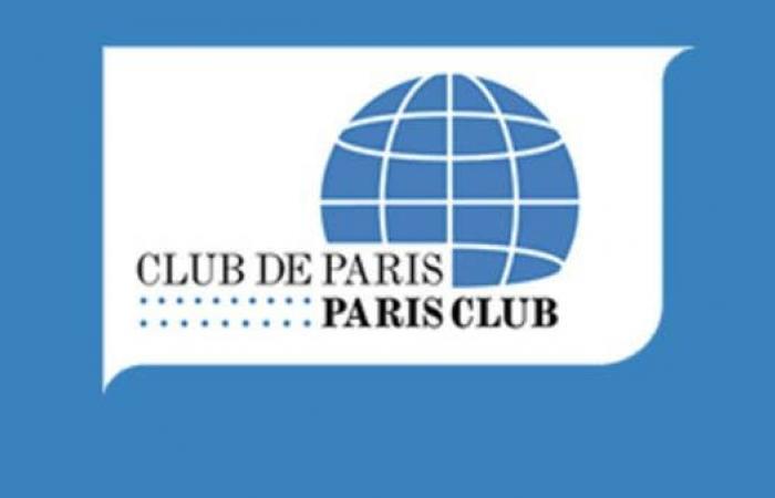 """ديون العالم لـ """"نادي باريس"""" 350 مليار دولار.. نصيب الدول العربية 7%"""
