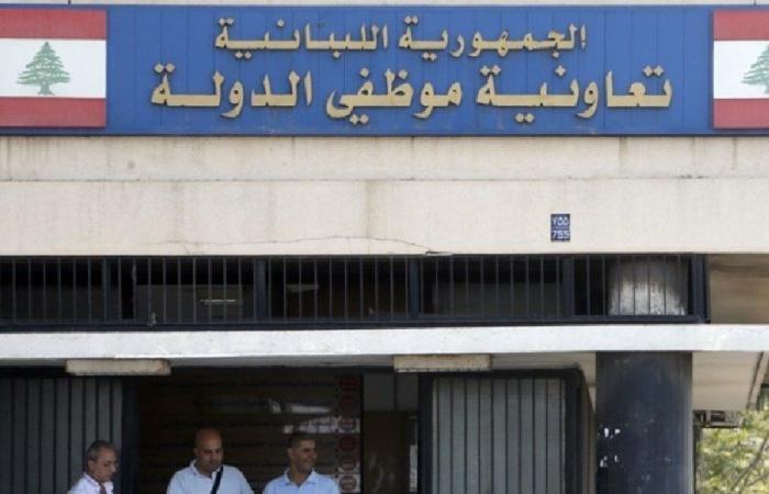 تعاونية موظفي الدولة رفعت تعرفة الاعمال الطبية 70%