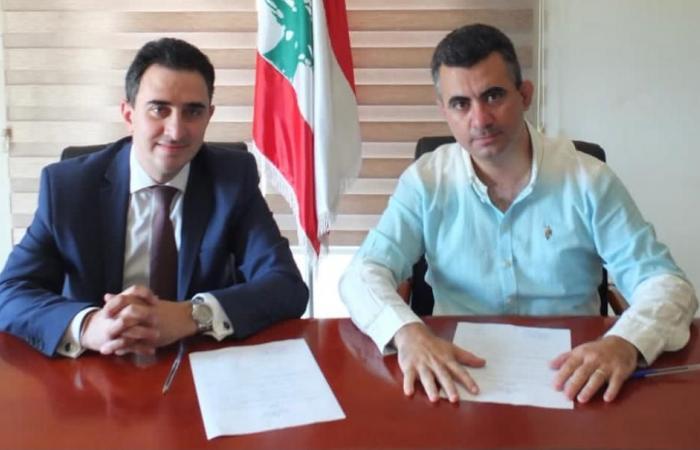 توقيع مذكرات تعاون بين زرعون والقعقور لتأمين الرعاية الصحية