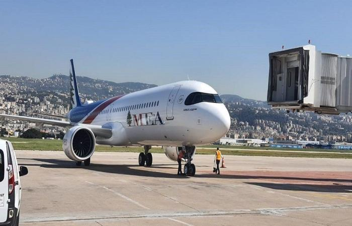 MEA: تعديل إجراءات السفر إلى ألمانيا