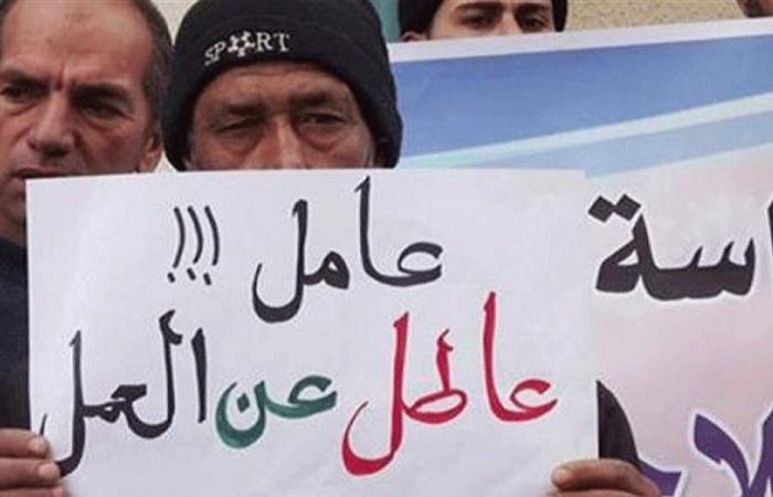 نصف اللبنانيين عاطلين عن العمل!