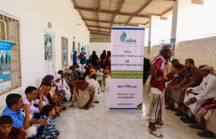 تدشين المخيم الطبي المجاني لإزالة المياه البيضاء بمحافظة المهرة اليمنية