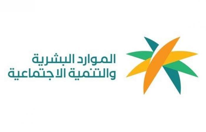 """""""الموارد البشرية"""" السعودية: إصدار 8140 وثيقة عمل حر بالنصف الأول"""