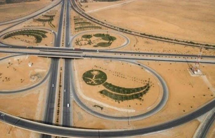 السعودية تستهدف المركز الـ 6 عالمياً بجودة الطرق في 2030