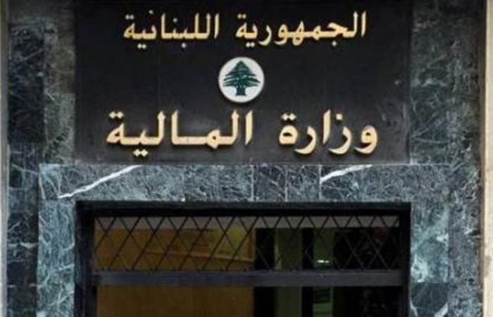 لبنان يتسلم 1.135 مليار دولار من حقوق السحب الخاصة الخميس المقبل