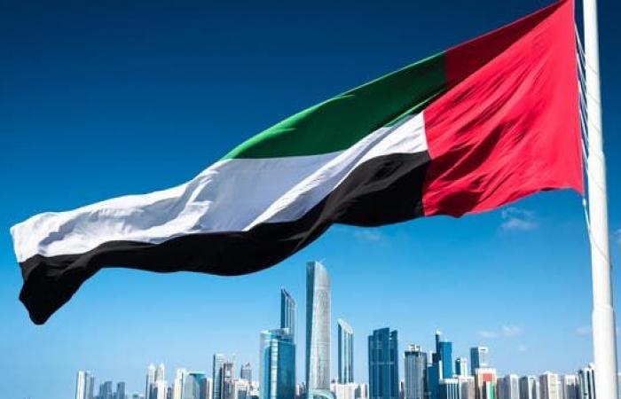الإمارات تدرج 38 فردا و15 كيانا على لائحة الإرهاب