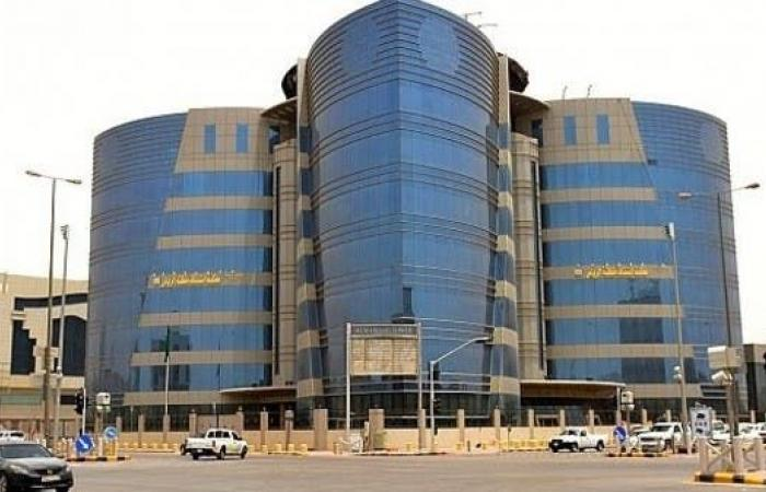 محكمة بالرياض تدين24 متهمافي جريمة غسل أموال تقارب 17 مليار ريال