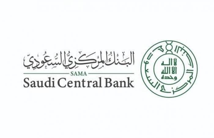 9.4 مليار ريال أقساط التأمين المكتتب بها في السعودية خلال الربع الثاني