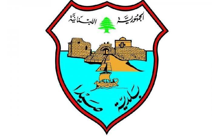 بلدية صيدا: تعليق منصة توزيع المحروقات بسبب الفوضى