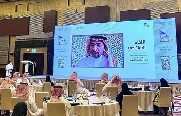 وزير الصناعة السعودي: جذب الاستثمارات الخاصة النوعية هدف استراتيجي