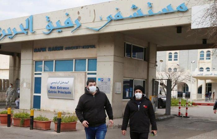 مستشفى الحريري: لا وفيات بكورونا و14 حالة حرجة