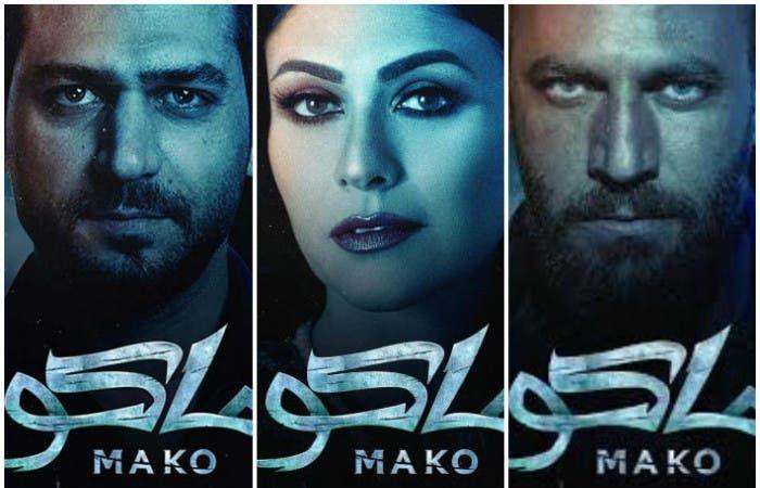 """نيكولا معوض للعربية نت: """"ماكو"""" التجربة الأولى من نوعها بالوطن العربي"""