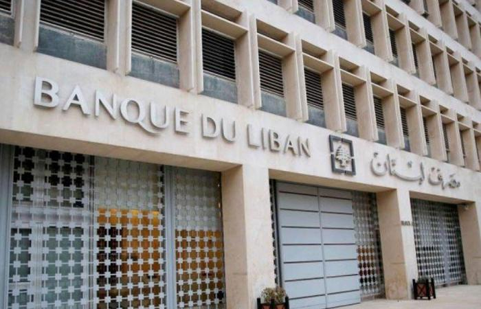 مصرف لبنان: حجم التداول على SAYRAFA بلغ 750 ألف دولار