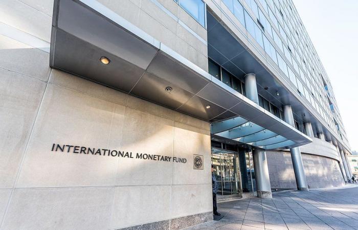 صندوق النقد: مستعدون للتعاون مع الحكومة اللبنانية