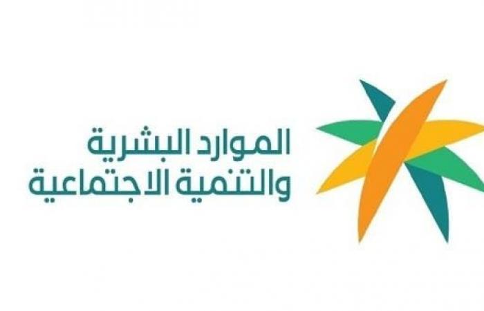 السعودية.. 10 آلاف عقد عمل مرن دعماً لتوطين الوظائف