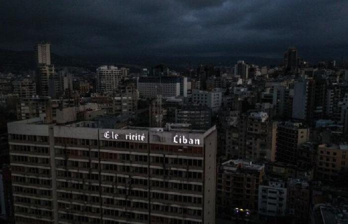"""""""كهرباء لبنان"""" تحذّر: سلفة خزينة… أو العتمة!"""