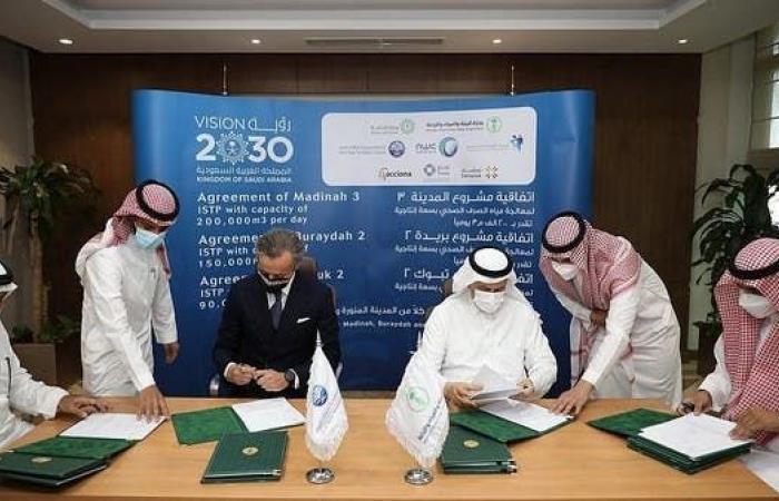 وزير البيئة السعودي: 3 اتفاقيات مشاريع بـ 2.3 مليار ريالفي إطار برنامج التخصيص