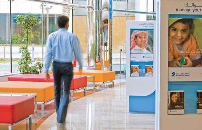 البنوك الكويتية تسعى لمنع هذه الفئة من الحصول على قروض