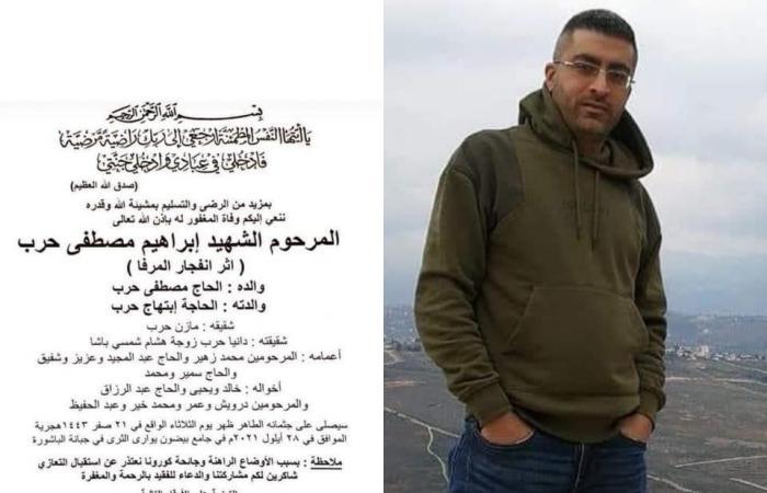 بعد 14 شهراً على انفجار مرفأ بيروت.. وفاة أحد المصابين