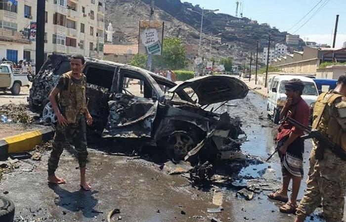 ادانات دولية لتفجير عدن