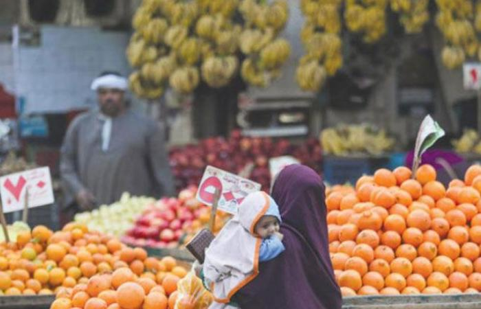 التضخم المصري يرتفع إلى 6.6%