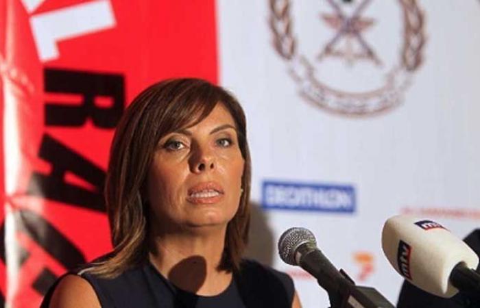لبنانية تُنتخب نائبة لرئيس الاتحاد الآسيوي للتايكواندو