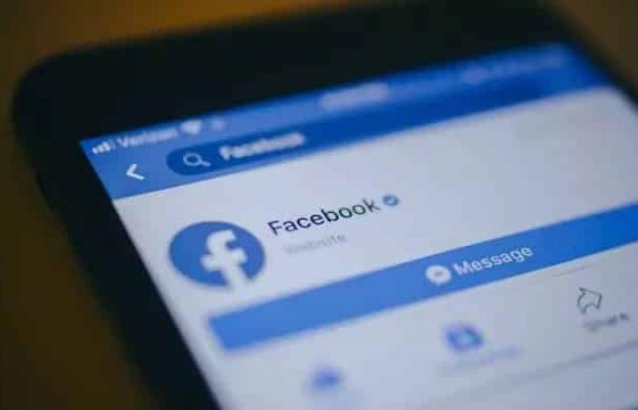 فيسبوك تزيل شبكة إيرانية تحاول التأثير في السياسة