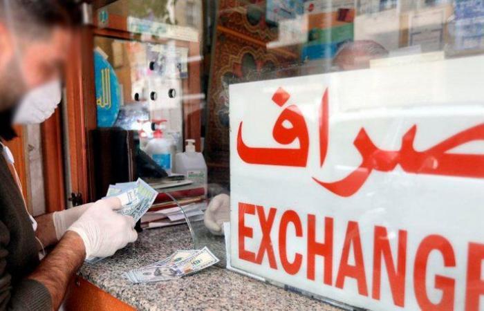 الدولار يحلّق من جديد