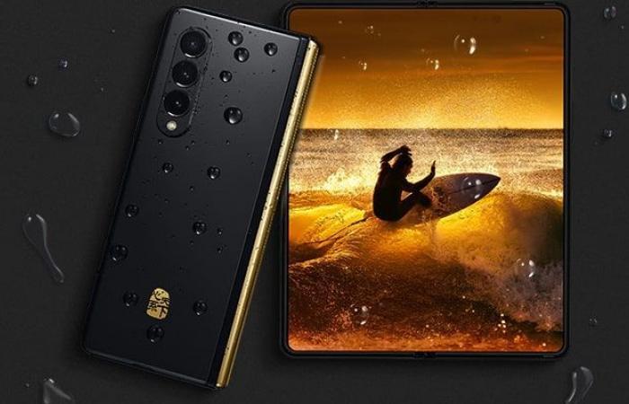 سامسونج تعلن رسميًا عن هاتف W22 5G