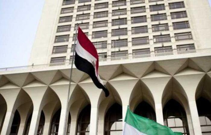 مصر تدعو كافة الأطراف اللبنانية إلى ضبط النفس