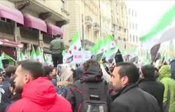 صيحات غضب أمام القنصلية الروسية بإسطنبول