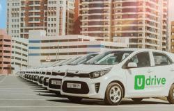 Udrive.. لتأجير المركبات بالدقيقة تطلق خدماتها في الشارقة