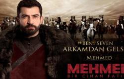 """""""الفاتح"""".. الثالث مشاهدة بتركيا بعد أولى حلقاته"""