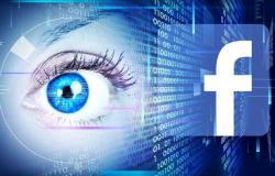 فيسبوك تبني رقاقات لتحليل فيديوهات البث المباشر