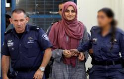 التركية أوزكان تعود لبلدها بعد اعتقالها بإسرائيل