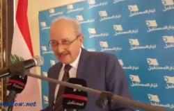 """""""المستقبل"""" تبنى ترشيح محمد المراد لموقع نقيب المحامين في طرابلس"""