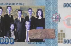 """سوريا   خبير اقتصادي: حذف صفر من جميع العملات السورية """"يعيد وضع المواطن إلى ما كان عليه قبل الأزمة""""!"""