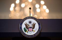 وزارة الخارجية الأمريكية تؤكد تعرضها لخرق للبيانات