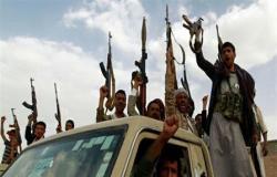 اليمن   مليشيات الموت الحوثية تحكمُ على مواطن بـ«الإعدام» ... ما هيَ التهمة ؟