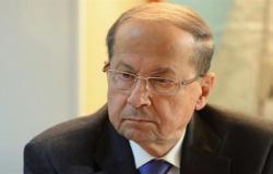 عون: لا الليرة في خطر ولا لبنان على طريق الإفلاس