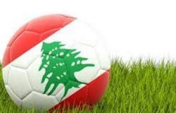 بداية نارية للدوري اللبناني وصراع رباعي على اللقب