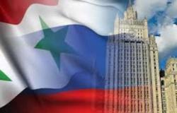 """الخارجية الروسية تتهم واشنطن بتهديد """"الاستقرار العالمي"""" عبر عقوباتها الجديدة"""